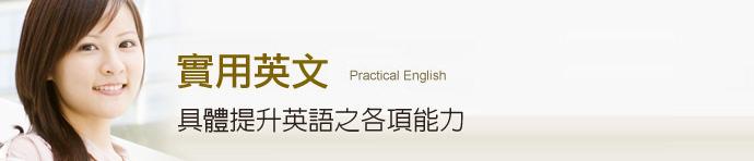 英文學習、英文文法