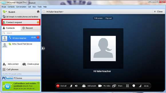 skype 上课对话框