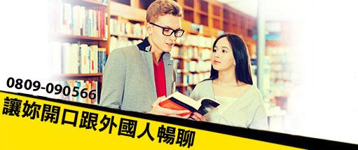 跟外國人說英文